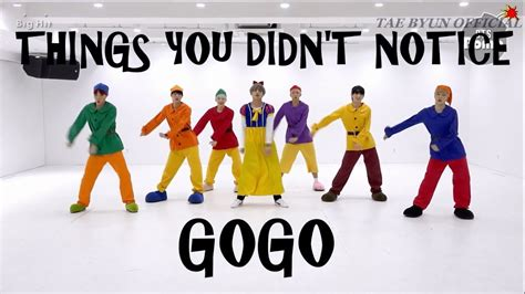 bts gogo mp3 bts things you didn t notice in gogo dance practice