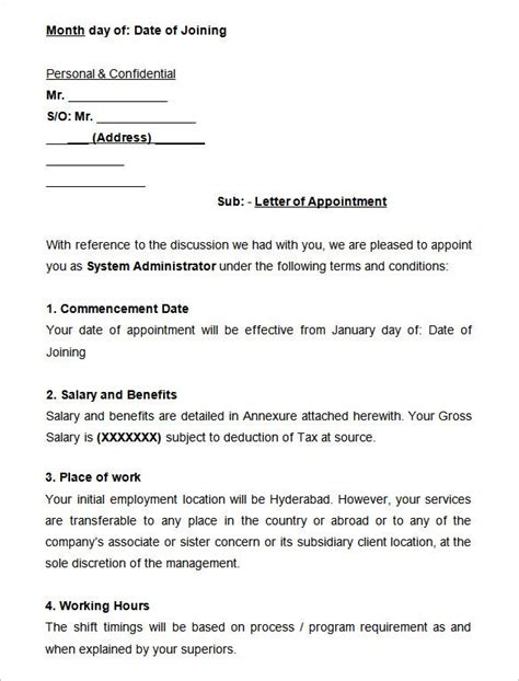 appointment letter for format sle system administrator appointment letter appointment