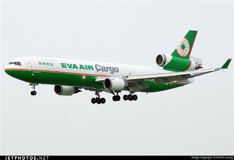 b 16113 mcdonnell douglas md 11 f air cargo simon leung jetphotos
