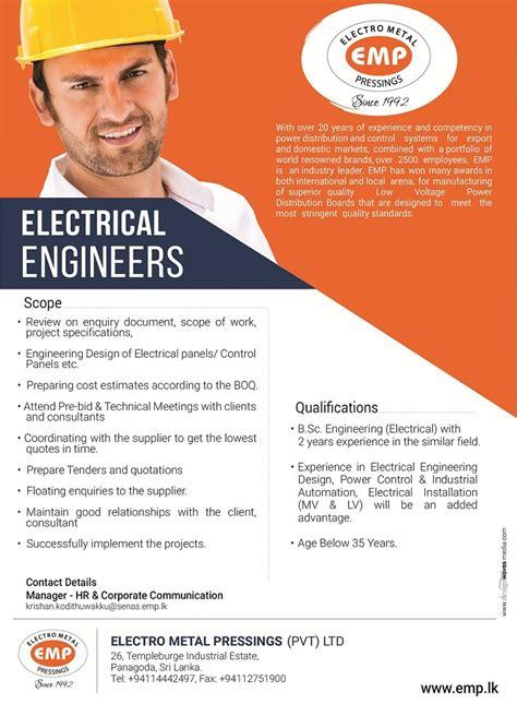 electrical design engineer qualifications needed electrical engineer job vacancy in sri lanka