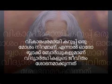 malayalam life status images inspiring malayalam quotes about life for facebook and