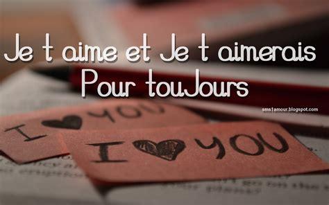 Modeles De Lettre D Amour Romantique message d amour romantique j ai besoin de toi mot d