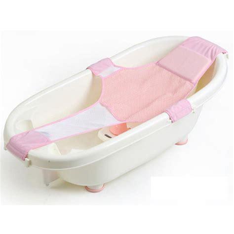 Bak Mandi Bayi Shopee adjustable baby bath net safety seat support infant baby