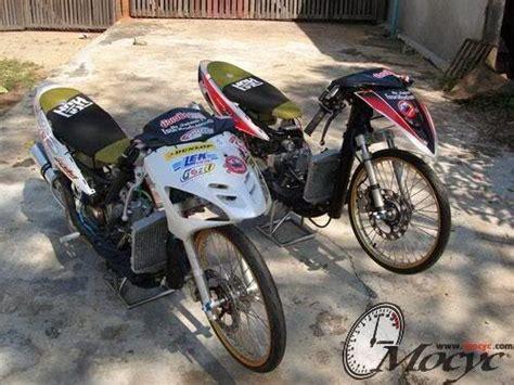 Gambar Motor Race by Gambar Motor Yamaha Mio Modif Drag Race R Way Collection