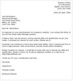 Business Cover Letters Business Cover Letter Exles