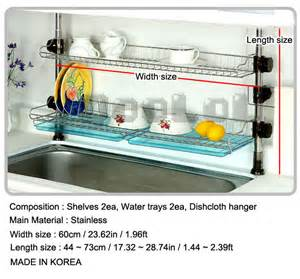 Kitchen Sink Shelf Qoolol Diy Stainless Steel Metal The Sink Shelf Kitchen Rack Furniture Ebay