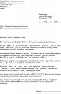 Lettre Demande De Nationalité Française Par Mariage Application Letter Sle Exemple De Lettre Demande De Nationalit 233
