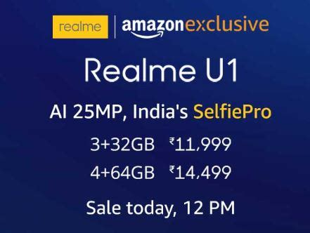 realme   rs realme  amazon launch