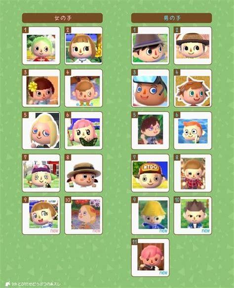 Animal Crossing : New Leaf   Nintendo   Nom Nom Nom