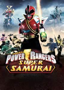 amazon black friday uk is power rangers super samurai available to watch on uk