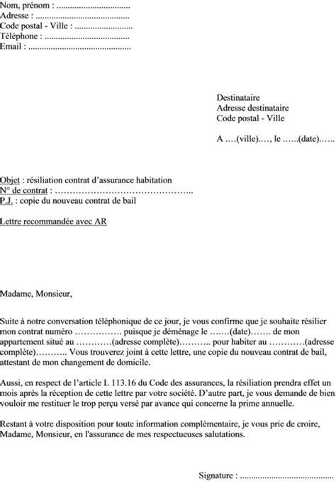 Exemple De Lettre Pour Une Rupture Conventionnelle Visuel Modele Rupture Conventionnelle Cdi