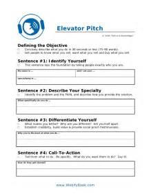 elevator speech worksheet abitlikethis