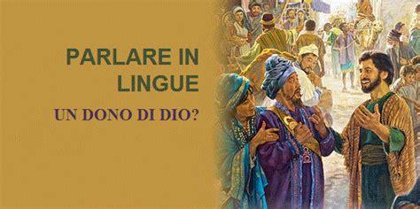 un dono di dio film evangelici parlare in lingue 232 un dono di dio