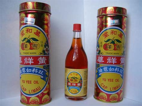 Minyak Ra chooyaya secret garden pau goreng minyak yu yee cap limau
