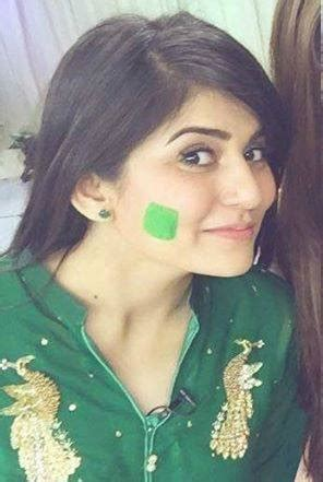 sanam baloch supporting team pakistan arts
