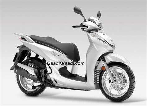 Honda navi 110cc scooter   Gaadiwaadi.com