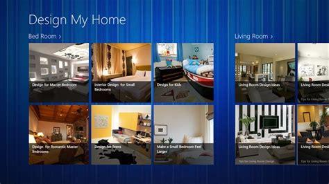 windows interior design apps