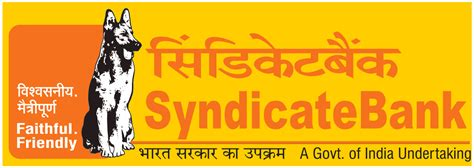 Syndicate Bank Letter Of Credit syndicate bank po admit card 2018 out now