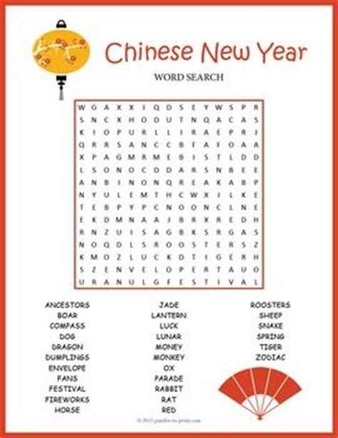 new year 2016 crossword puzzle worksheets new year word search puzzle words word search