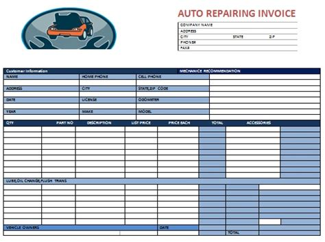 16 Popular Auto Repair Invoice Templates Demplates Auto Shop Invoice Template