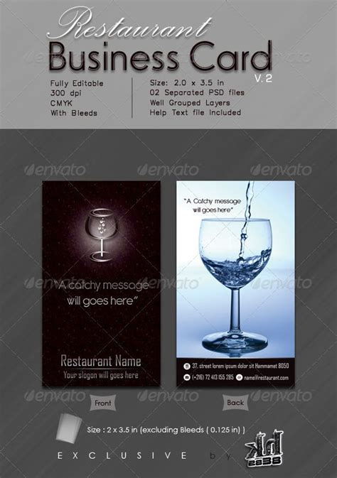 Business Card Template For Photoshop 7 by 2868 Best Business Card Template Design Images On