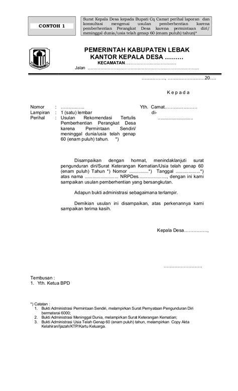 format usulan pensiun pns surat rekom pemberhentian