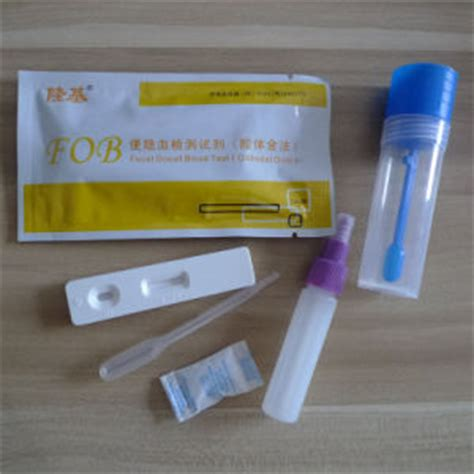 china rapid fob fecal occult blood test cassette china fob test card rapid fob test kit
