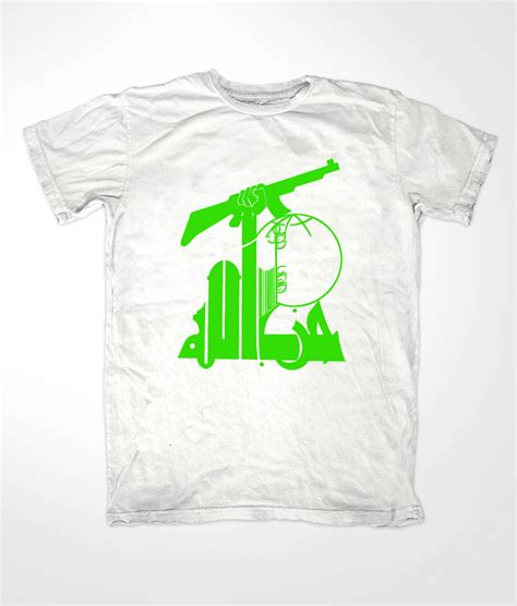 Islamic Cloth Fight For Freedom islamic t shirts islamic clothing for