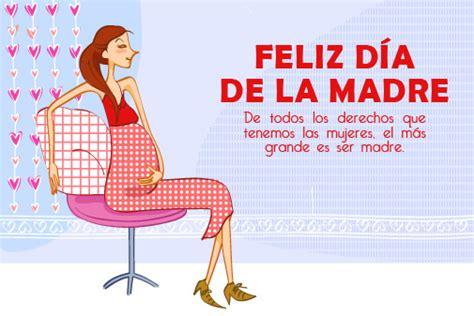 imagenes tiernas feliz dia de la madre 113 tarjetas con flores y mensajes para el d 237 a de las