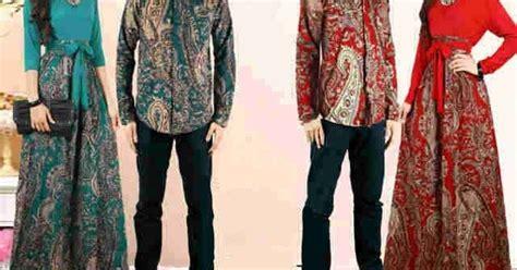 Arindi Merah Gamis Kaftan Abaya Syari ayuatariolshop distributor supplier tangan pertama onlineshop gamis syari baju hijabers
