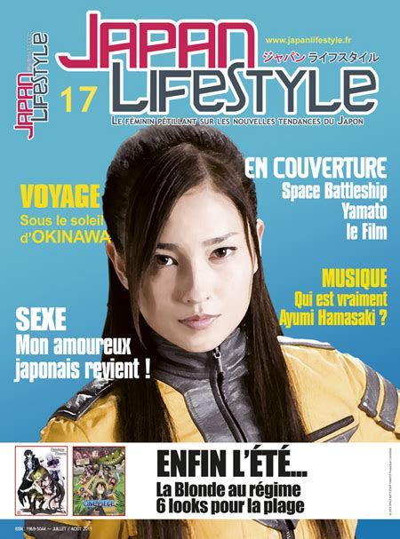 Whos News Lifestyle Magazine 17 by Vol 17 Japan Lifestyle News