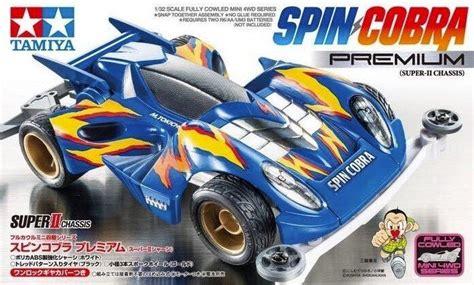Tamiya Spin Cobra Merk Gokey 19450 tamiya spin cobra premium ii chassis jr