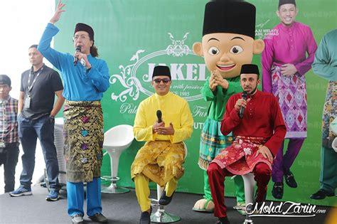 Baju Raya Jakel Nabil koleksi pakaian raya jakel