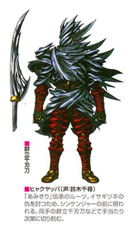 shinkenger concept art | samurai sentai shinkenger monster