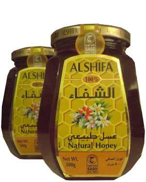 Alshifa Madu 500 Gr madu alshifa 187 toko herbal yogyakarta