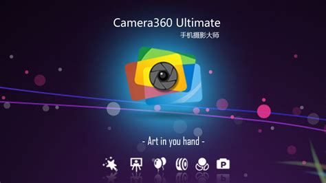 camera360 free apk 360 ultimate android zone