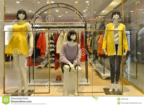 Dress Mp099 By Z Shop mannequins in a fashion store royalty free stock image