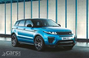 range rover evoque landmark revealed as land rover