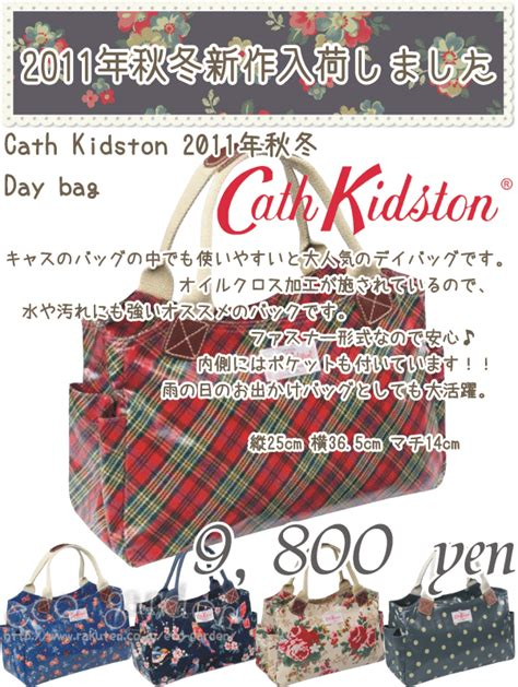 Original Day Bag Cath Kidston eco garden rakuten global market in the rocky mountains