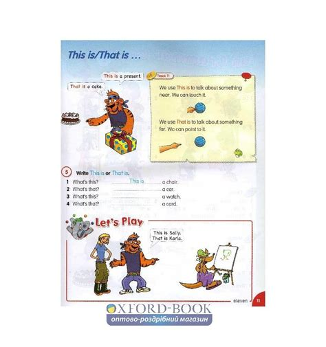 fly high 2 grammar pupils book with cd