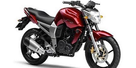 Switch Rem Byson ahyadrag para riders