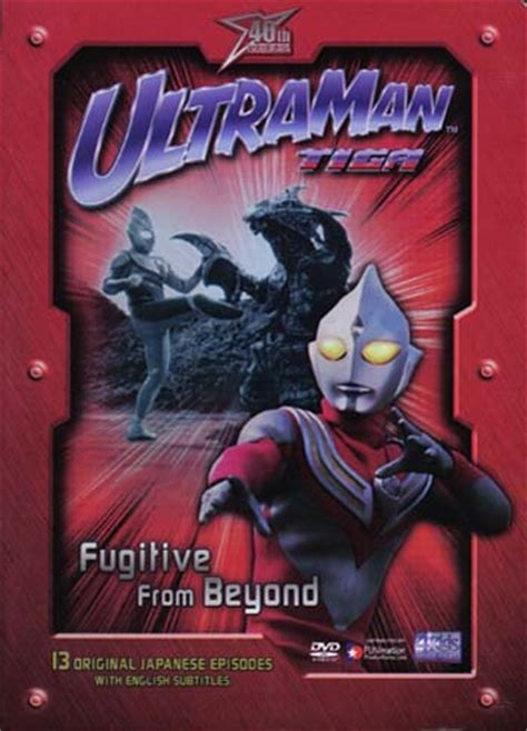 film ultraman daigo digital monster island ultraman tiga volume 2 fugitive