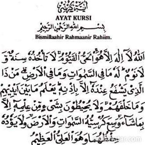 download mp3 bacaan surat ayat kursi rxgame blog