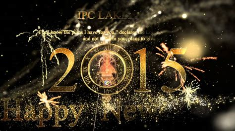 www new year song 2016 new year countdown clock 2016