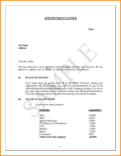 Employment Appointment Letter Format 5 Joining Letter Sle Doc Ledger Paper