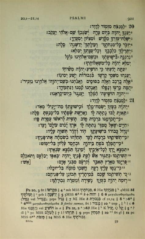 salmo 91 testo psalm 21