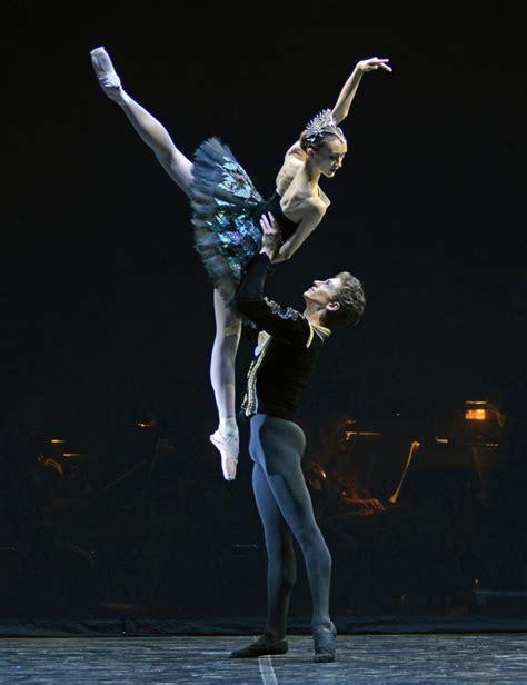 Dm St Kid Swan Biru national ballets swan lake wallpaper