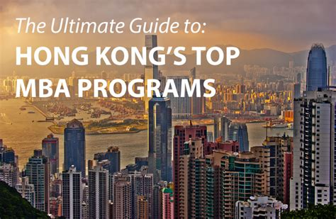 City Mba Hong Kong by The Best Mba Programs In Hong Kong 187 Touch Mba