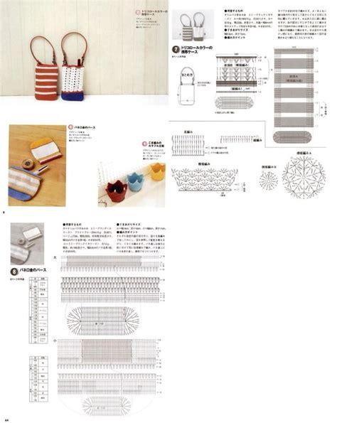 Bag Clutch Rajut 1355 best tas rajutan images on crocheted bags