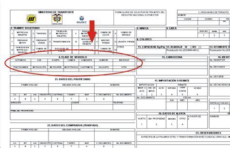 Consultar Multas De Transito En Bogota Infodeayuda | consulta de multas para vehiculos en colombia consultar